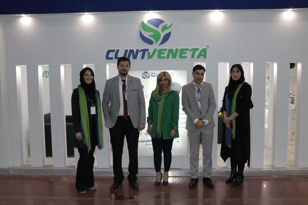 حضور کلینتونتا در نوزدهمین نمایشگاه بینالمللی تاسیسات