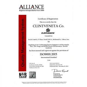 iso clintveneta certificate