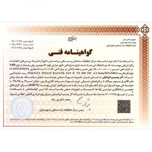 Road, housing and urban planning certificate